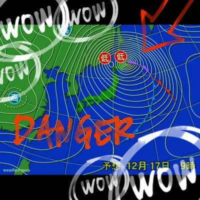 948hPa!!超大型台風クラスの低気圧!数年に1度の猛吹雪だ(゚Д゚;)ノ