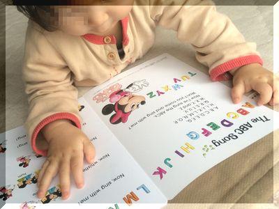 【ディズニー英語システム体験談】無料サンプルを活用した幼児教育法