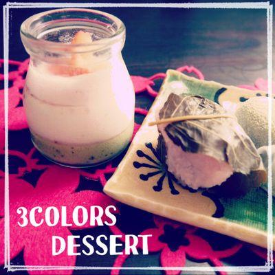 レンジで簡単!ひな祭り3色ムースの作り方~マシュマロのアレンジレシピ