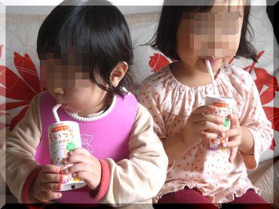 牛乳嫌いの子供でも飲める豆乳そいっち