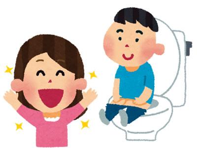 トイレトレーニングを劇的に成功させる1万円の踏み台とは?100均、牛乳パック比較