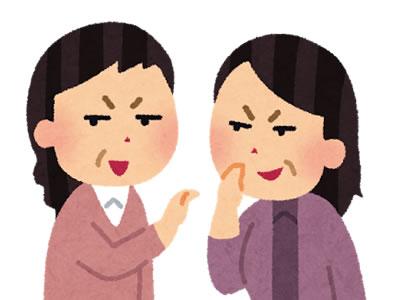ママ友と上手く付き合う2つのコツ!具体的な私の行動を教えます