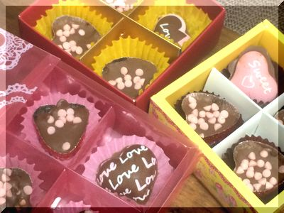 100均で揃う!バレンタインに子供だけで作った簡単手作りチョコレシピ