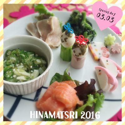 ひな祭り献立~料理苦手ママの簡単おもてなしメニューを公開します!