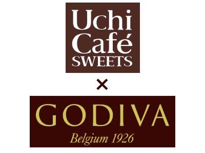 ウチカフェとゴディバチョコレートのデザートコラボ