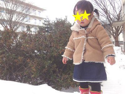 子供服2歳は90サイズ