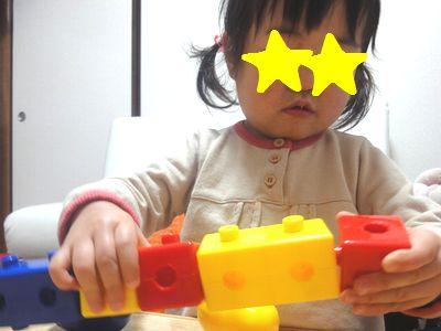 ちゃれんじプチの色形ブロックで遊ぶ