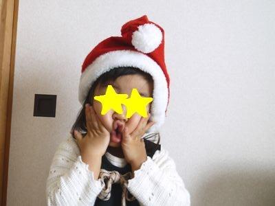 お食い初めとクリスマス~100均のサンタ帽