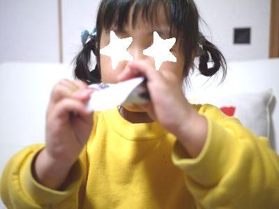 子供も食べれる!蒟蒻畑クラッシュタイプ当選モニター