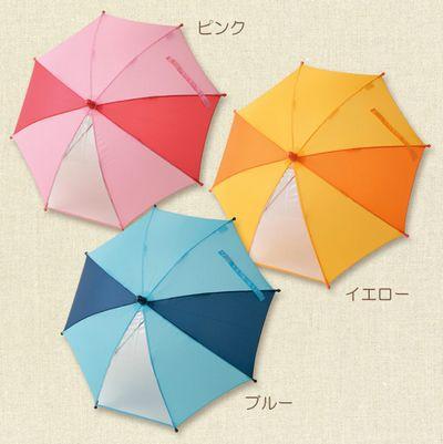西松屋のレイングッツがかわいくて安い!子供用傘は一部透明で前が見やすい