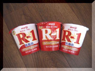 インフルエンザ予防にR-1ヨーグルトを食べる