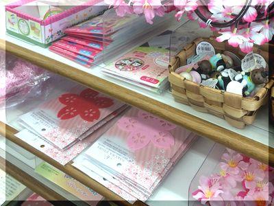 100円ショップセリアでひな祭り飾り付け桜のフェルトマット