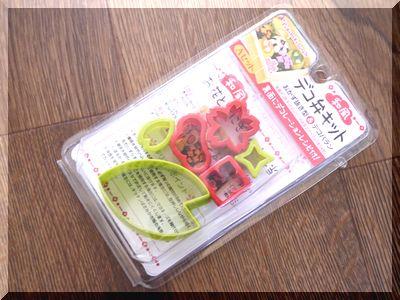 100均セリアSeriaでデコ弁キット桜