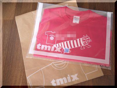 tmixオリジナルTシャツ作成者が語る口コミ