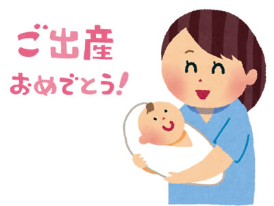 出産後の韓国産後ケア