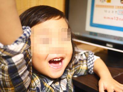 幼稚園児の先取り学習にチャレンジタッチ