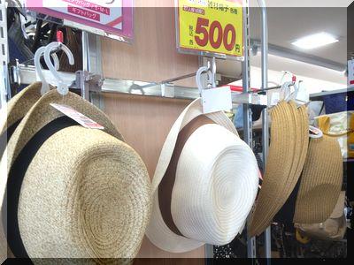 しまむら500円帽子がユニクロみたい