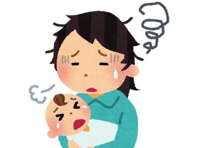 育児疲れママは大変