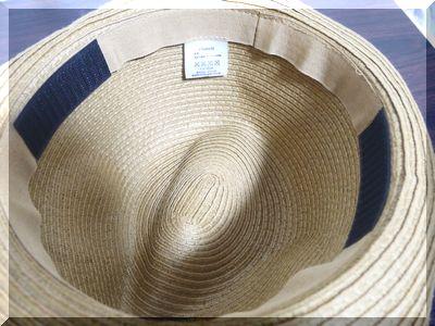 しまむら500円中折れ帽子をマジックテープでサイズ調整