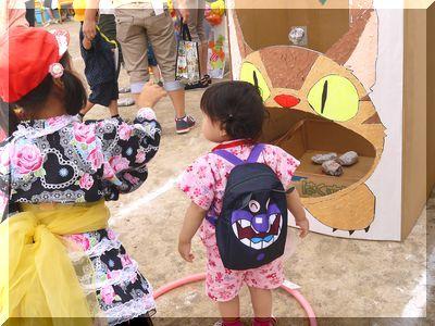 幼稚園の夏祭り玉入れ