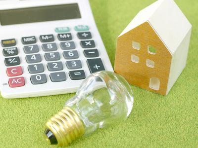 電力自由化で節約する方法
