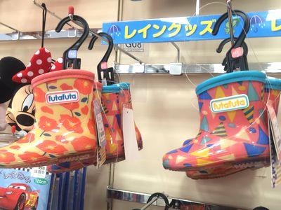 futafuta長靴バースデイのレインブーツ